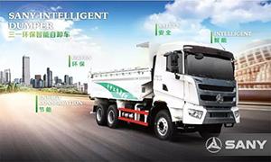 三一推出*台环保智能自卸车 助力城市建设