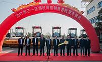 """厉害了!全天北京pk10赛车计划1个月""""厂家直销""""预售31台压路机,首批6台已发车!"""