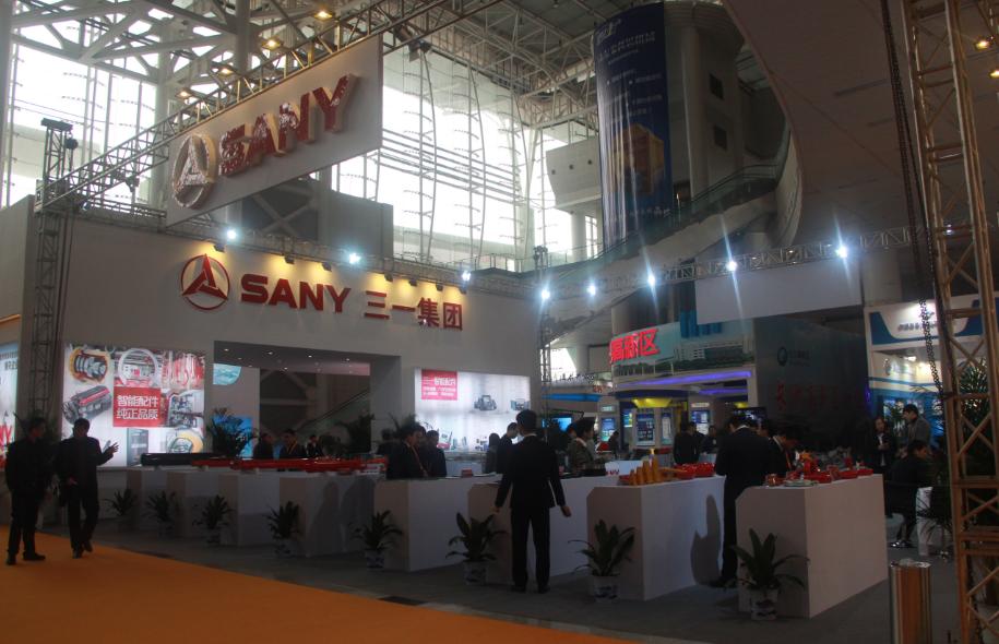 长沙国际工程球彩直播app配套件博览会紧张筹备