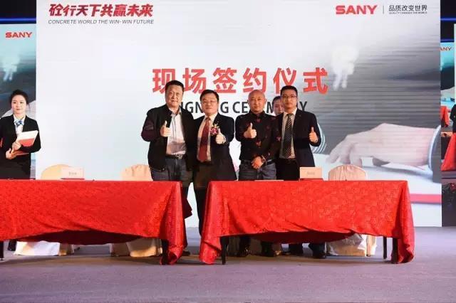 狂销1.65亿元!2017三一泵送首场大型订货会在江苏举行