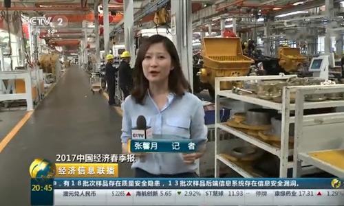 中央电视台高度聚焦777真人重工:泵车销量同比增长600%