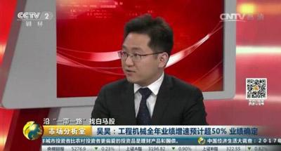 """CCTV说:选""""白马股"""",认准龙头无插件直播!"""