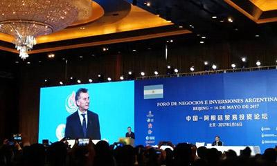 唐修国参加「中阿投资论坛」 马克里总统:欢迎三一来建厂