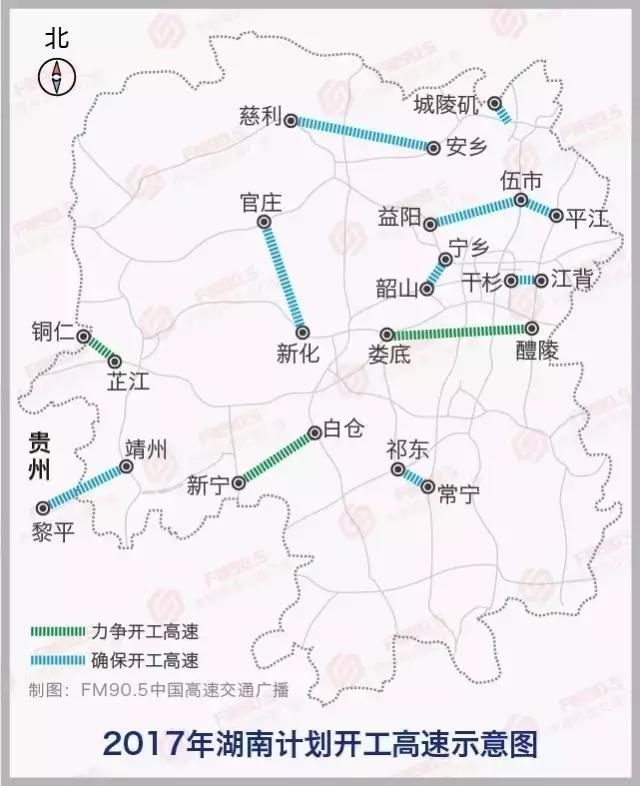 湖南今年确保开工高速已批复7条