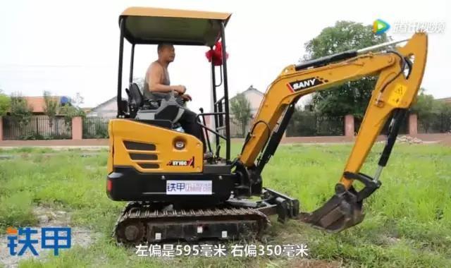 """视频丨微挖中的""""战斗机"""",权威媒体实拍详解三一SY16C挖掘机"""
