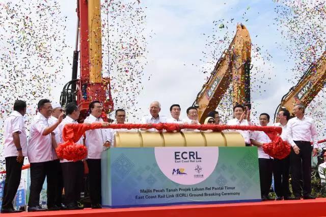 """「一带一路」最大工程开建! 三一装备为""""马来西亚东部铁路""""开工助阵!"""