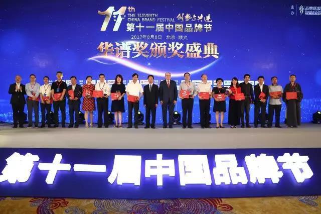 三一重工获中国品牌节*高荣誉「华谱奖」,工程机械*此一家!