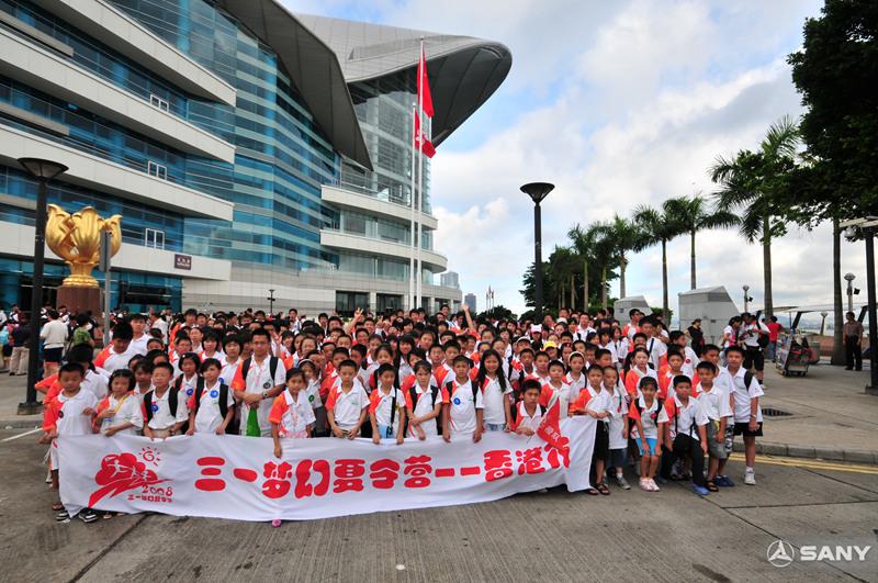 三一客户子女,小朋友们在香港金紫荆花广场