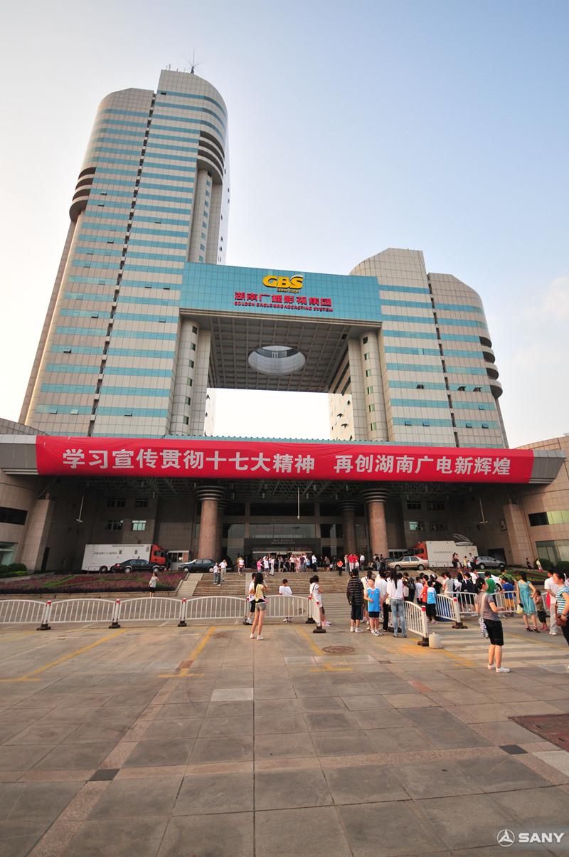 三一客户子女湖南广电参与节目录制