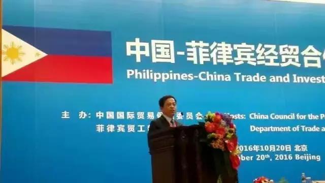 三一重工总裁向文波受邀参加中菲经贸论坛 愿与菲方共赢发展