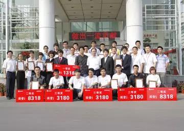 三一重工进入湖南首批工业设计创新平台