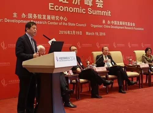 中国发展高层论坛召开 三一转型成果受到关注