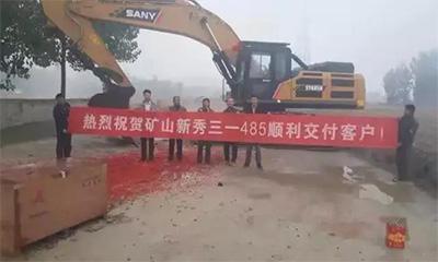 省钱利器 三一SY485挖掘机