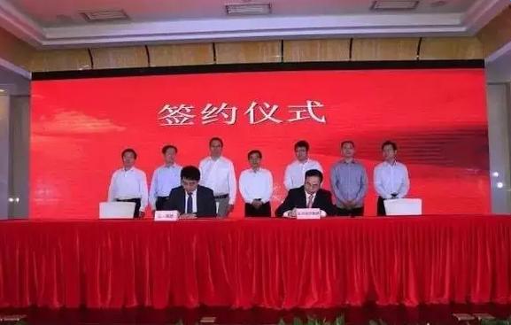 三湘汇第二次创业路演促成投资1200多万元