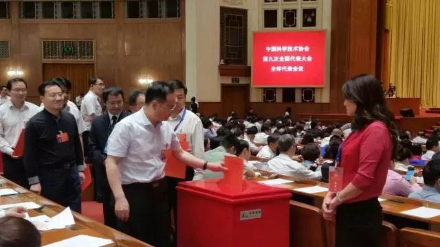 三一重工总工程师易小刚当选中国科协九届全委会委员