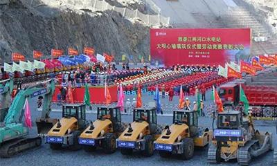 7台三一大吨位压路机助力世界最大土石坝水电站建设