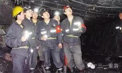 能源局:支持大型煤企兼并重组小煤矿