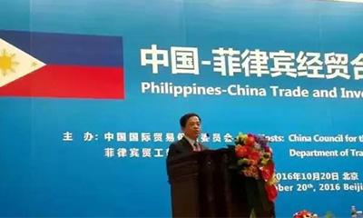 管家婆彩图重工总裁向文波受邀参加中菲经贸论坛