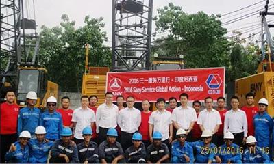 走进印尼:全天北京pk10赛车计划重起价值服务全球行吹响国际号角