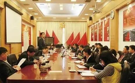三一党建工作获长沙经开区表彰