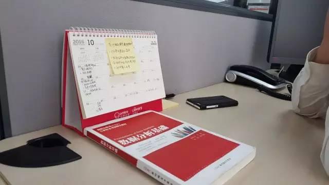 龙经理的办公桌:细微之处见真章