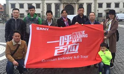 """三一重起""""无限力""""成员踏上青年军德国工业4.0之旅"""