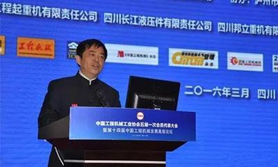 三一重工总裁向文波:坚决推动转型 坚信行业未来可期