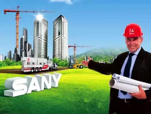 三一住工建筑工业化项目将试生产