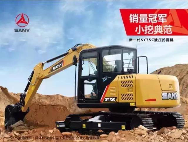 11月挖掘机销量飙升,买SY75的都赚翻了!