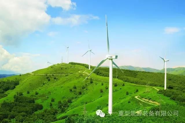 """""""品质改变世界 创造绿色未来""""—— 三一重能将隆重亮相北京风能展"""