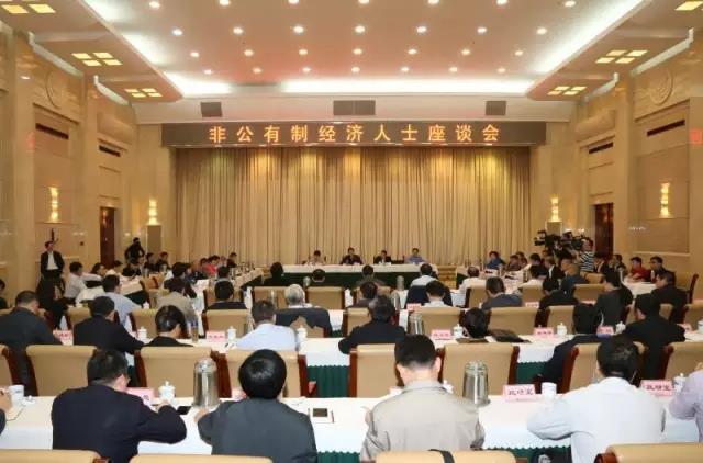 全省非公经济人士座谈会召开 三一重工总裁向文波出席