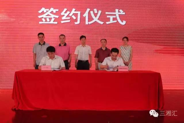 三湘汇第四期圆满落幕 收获意向投资近2000万