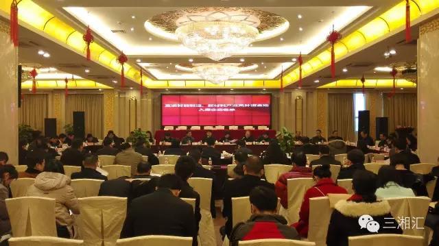 湖南日报:让长沙真正成为创业创新者的天堂