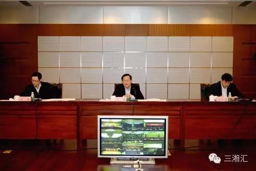 科技部组织各省市召开众创空间发展电视电话会 三一众创孵化器应邀出席湖南省分会场