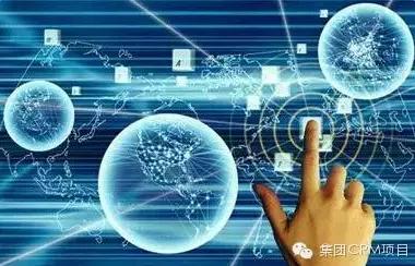 互联网与流程信息化:互联网+、DT时代、工业4.0-事关未来趋势的这3个词是什么意思?