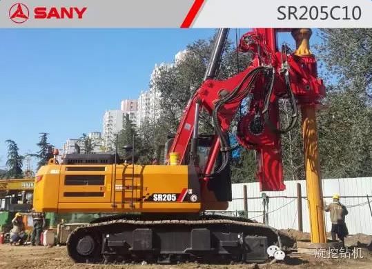 三一SR205C10旋挖钻机