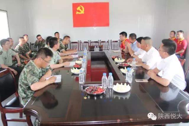 武警交通第五支队队长王长青,会见三一重工大客户经理及陕西悦大代理商团队