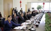 首家民企侨联在三一集团成立 中国侨联副主席王永乐出席成立仪式