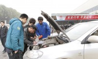 王伟的车生活