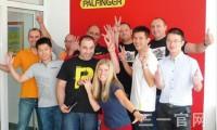 三一与帕尔菲格油缸项目开展第一期培训