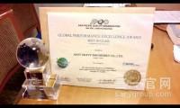 """亚太质量组织为三一重机颁发""""全球*越绩效奖"""""""