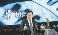 三一重工董事长梁稳根入围2012 CCTV中国经济年度人物