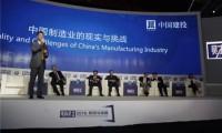人民网:唐修国:中国装备制造业在全球化发展中应有长远眼光