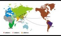 三一全球仓储体系
