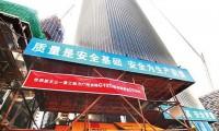 世界泵王助力广州东塔 三一再创两项纪录