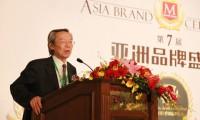 """三一品牌影响力逆势大幅攀升 梁稳根入选""""亚洲品牌年度人物"""""""