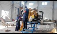 三一代理商布局新疆再制造生产基地