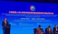 三一集团总裁唐修国出席中非峰会及中非企业家大会