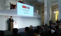 习近平主席出访英国  随行企业迎来良机 中信、三一与道丰签订合作协议