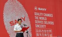 品质改变世界服务至真至诚
